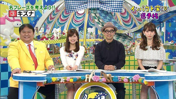takeuchi20150207_02.jpg