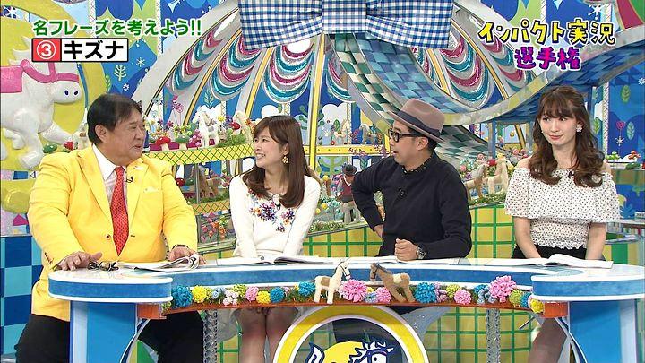 takeuchi20150207_04.jpg