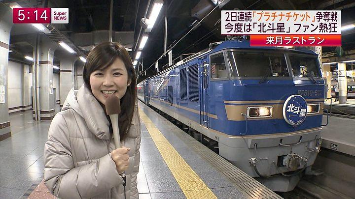 takeuchi20150213_01.jpg