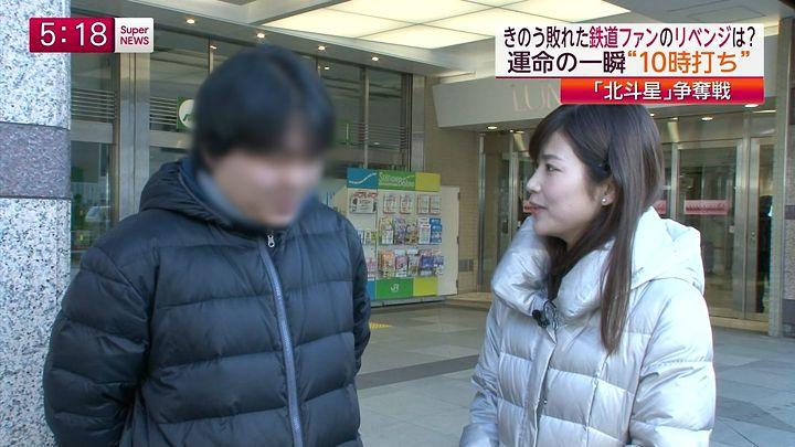 takeuchi20150213_03.jpg