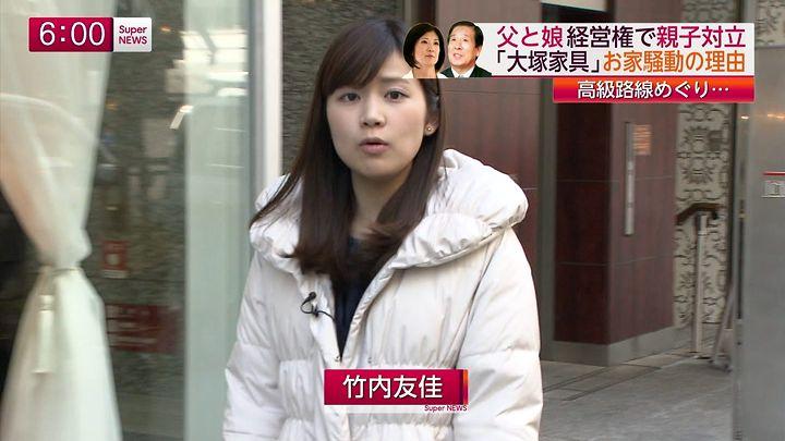 takeuchi20150219_05.jpg