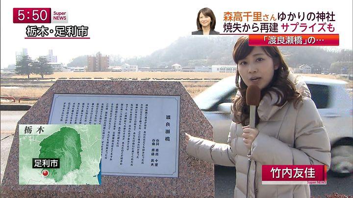 takeuchi20150225_04.jpg