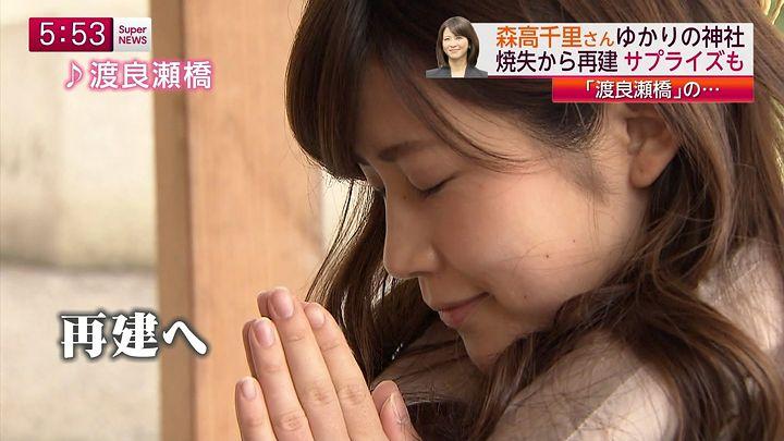 takeuchi20150225_12.jpg
