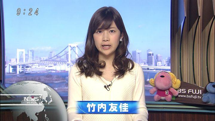 takeuchi20150302_02.jpg