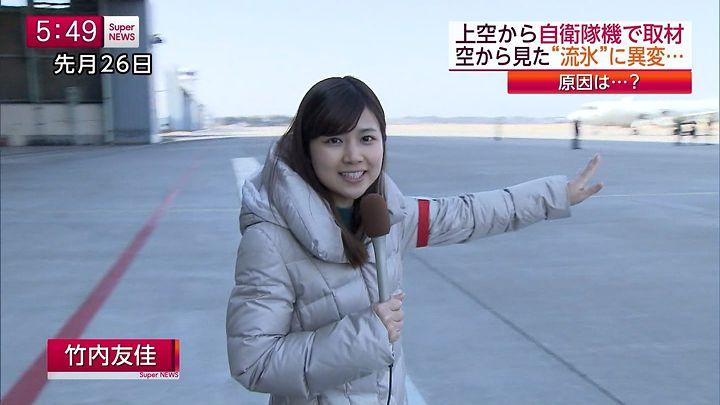 takeuchi20150302_16.jpg