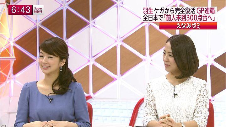 tsubakihara20141215_06.jpg