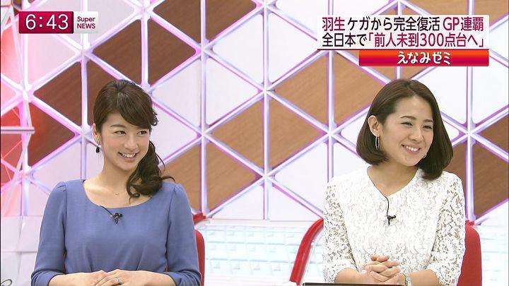 tsubakihara20141215_08.jpg