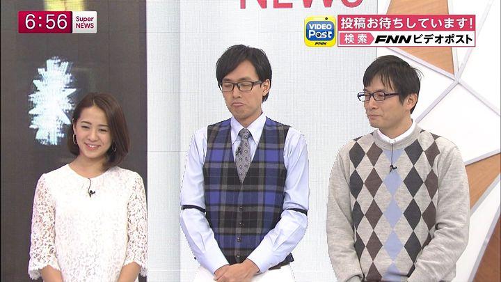 tsubakihara20141215_10.jpg