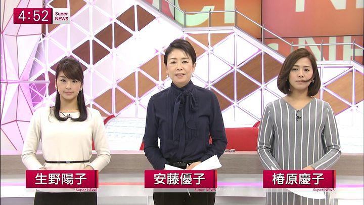 tsubakihara20141218_01.jpg