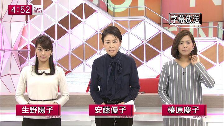 tsubakihara20141218_03.jpg
