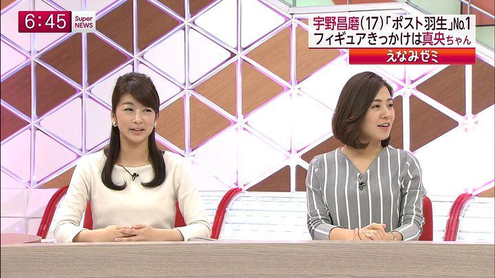 tsubakihara20141218_18.jpg