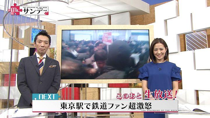 tsubakihara20141221_01.jpg