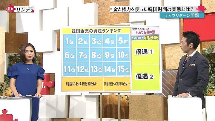 tsubakihara20141221_04.jpg
