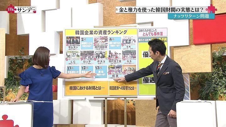 tsubakihara20141221_05.jpg