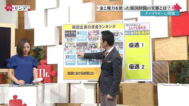 tsubakihara20141221_06.jpg