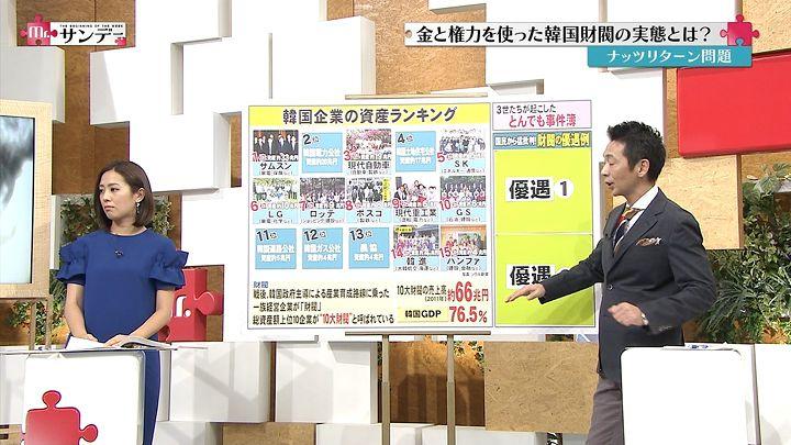 tsubakihara20141221_07.jpg