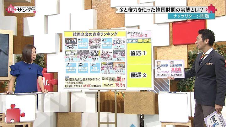 tsubakihara20141221_08.jpg