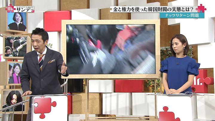 tsubakihara20141221_09.jpg