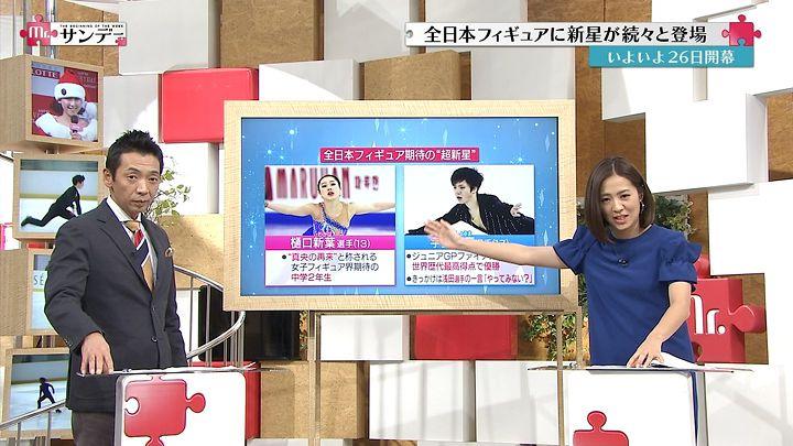 tsubakihara20141221_11.jpg