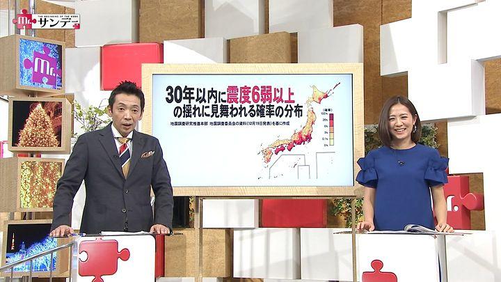 tsubakihara20141221_12.jpg