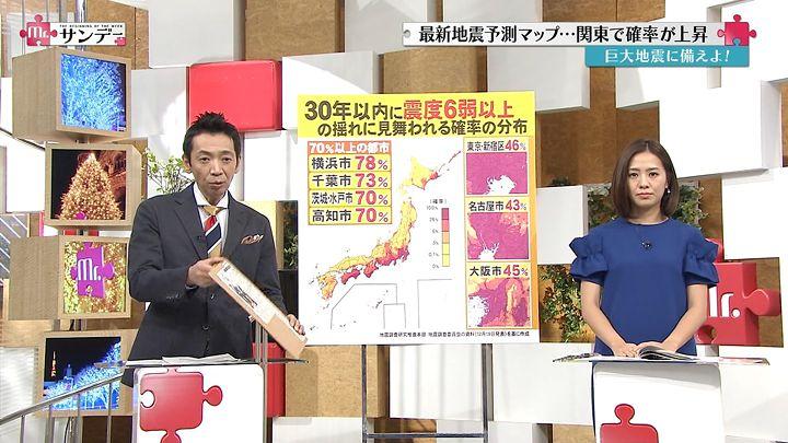 tsubakihara20141221_14.jpg