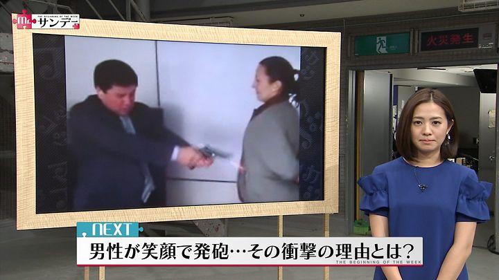 tsubakihara20141221_17.jpg