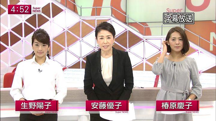 tsubakihara20141222_03.jpg