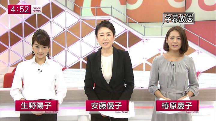 tsubakihara20141222_04.jpg