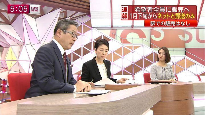 tsubakihara20141222_08.jpg