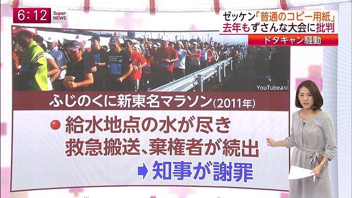 tsubakihara20141222_25.jpg