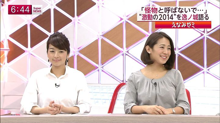 tsubakihara20141222_26.jpg