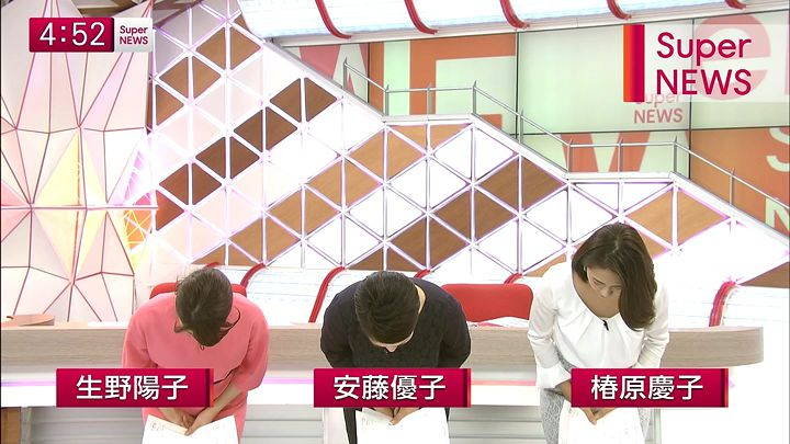 tsubakihara20141223_01.jpg