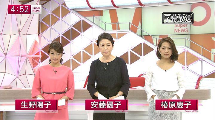 tsubakihara20141223_02.jpg
