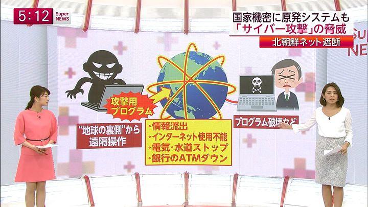 tsubakihara20141223_04.jpg