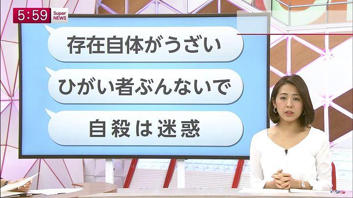 tsubakihara20141223_20.jpg