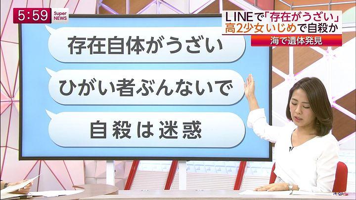 tsubakihara20141223_21.jpg