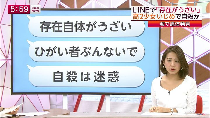 tsubakihara20141223_22.jpg
