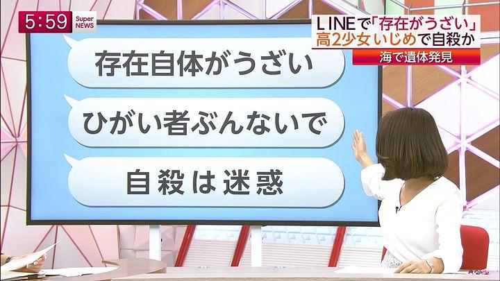 tsubakihara20141223_23.jpg