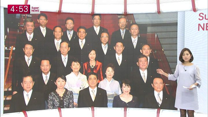tsubakihara20141224_01.jpg