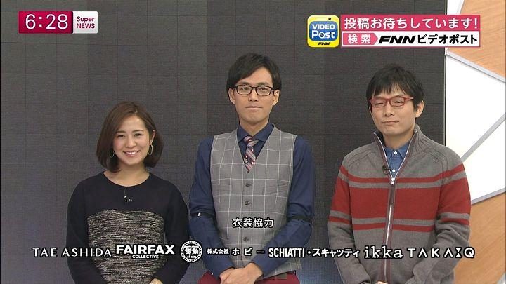 tsubakihara20141225_12.jpg