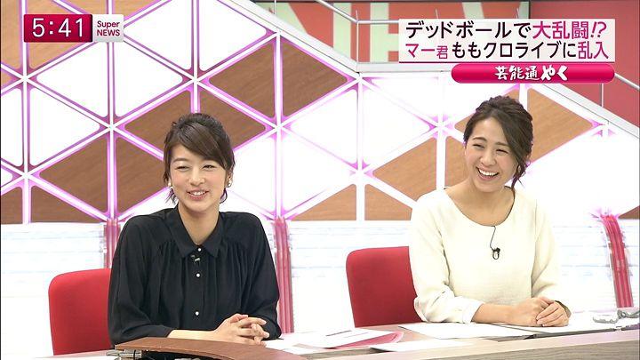 tsubakihara20141226_03.jpg