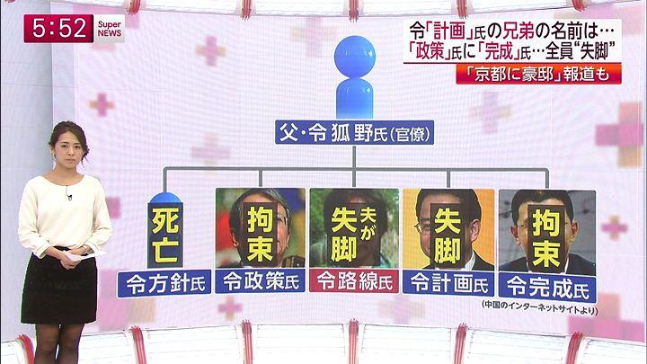 tsubakihara20141226_05.jpg