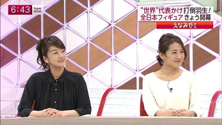 tsubakihara20141226_06.jpg