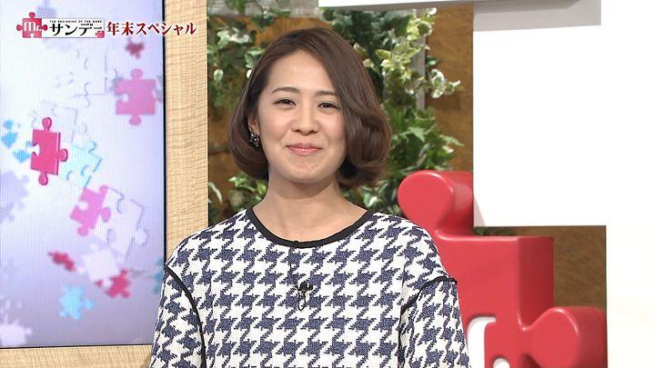 tsubakihara20141228_05.jpg