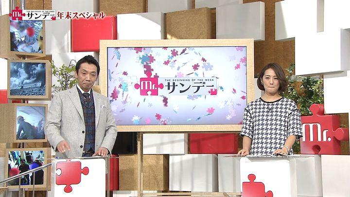 tsubakihara20141228_06.jpg