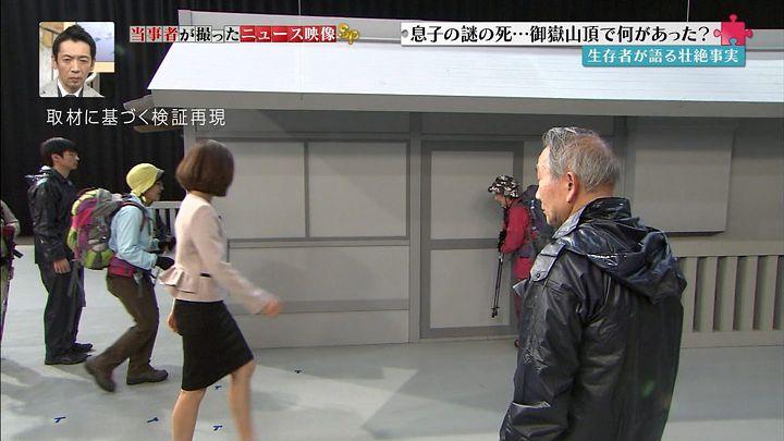 tsubakihara20141228_08.jpg