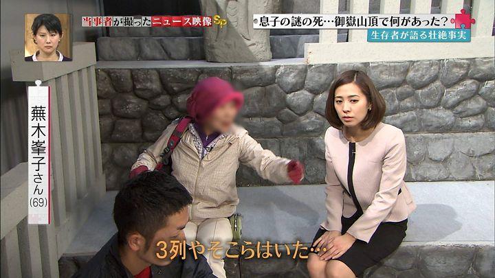 tsubakihara20141228_14.jpg