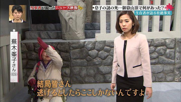 tsubakihara20141228_15.jpg