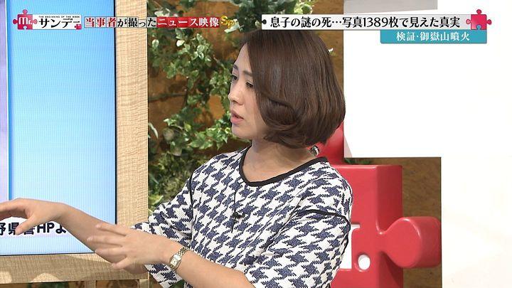 tsubakihara20141228_16.jpg