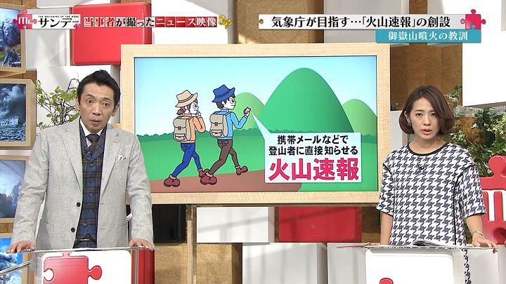 tsubakihara20141228_18.jpg